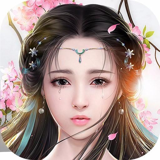 仙剑传说手机游戏