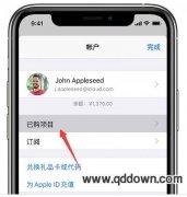 苹果手机已购买项目如何隐藏,隐藏怎么找到