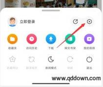手机360浏览器m3u8视频怎么转成mp4