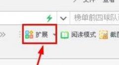 搜狗浏览器法如何翻译英文网页