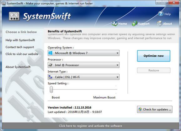SystemSwift下载