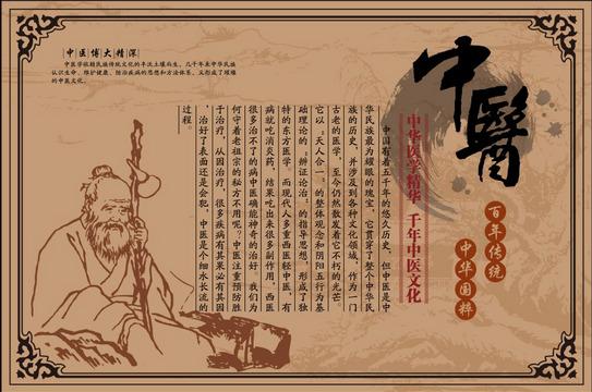 华佗中医诊断分析学习软件下载
