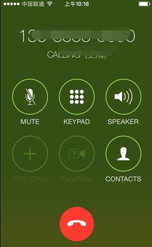 苹果手机怎么录音通话,苹果手机通话怎么录音