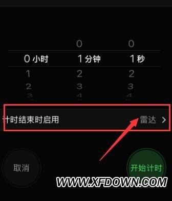 苹果XS怎么定时停止播放音乐,iphone xs音乐定时停止方法