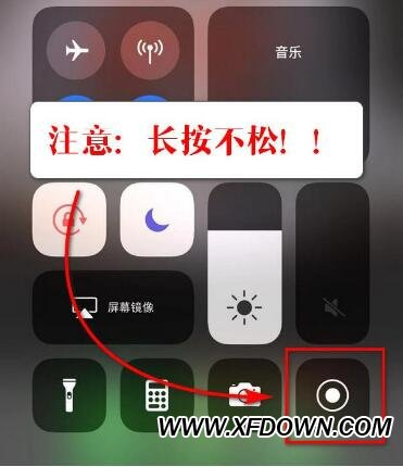 苹果手机录屏没有声音怎么办,iphone录屏没声怎么解决