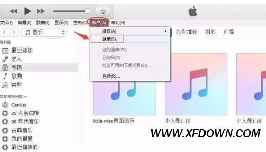 苹果app store已购项目怎么删除,appstore已购项目删除方法
