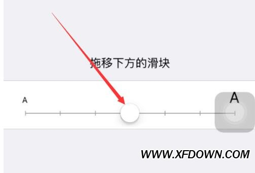 苹果手机Safari浏览器怎么调整字体大小