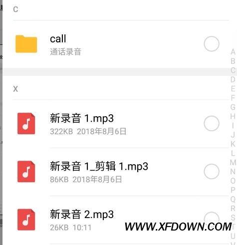 魅族手机录音保存在哪里,魅族通话录音保存位置在哪