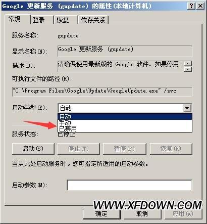 FF新鲜事是什么弹窗,FF新鲜事弹窗怎么彻底删除