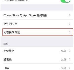 苹果ios12隐藏某个app图标,IOS怎么隐藏桌面图标