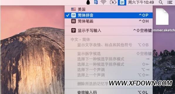 mac输入法快捷键怎么设置,切换输入法的方法