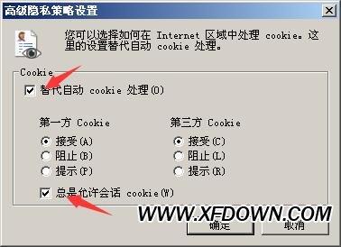 看视频提示禁用了cookie无法播放怎么解决