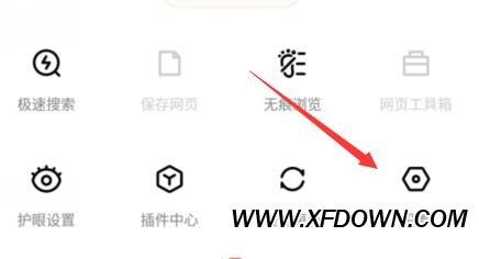 百度浏览器UA标识怎么设置,怎么访问电脑网页