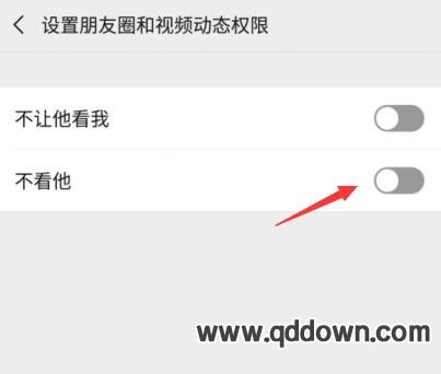 微信朋友新动态怎么关闭,关闭朋友新动态方法