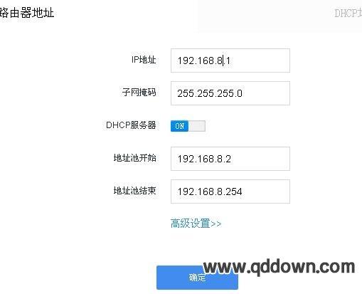 360路由器192.168.0.1登录地址怎么修改