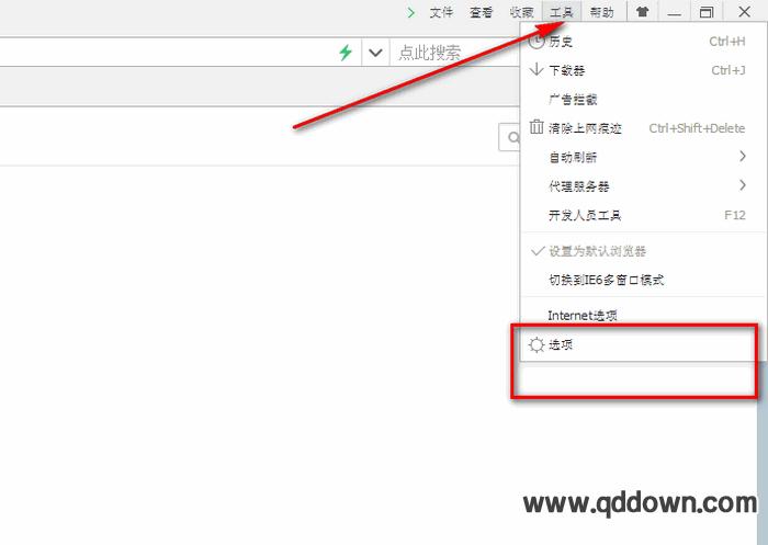 """怎么关闭删除360浏览器的""""热点资讯"""""""