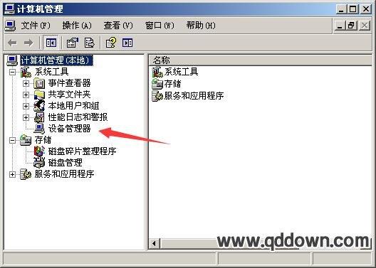 XP系统怎么禁止插入USB,USB接口如何禁用