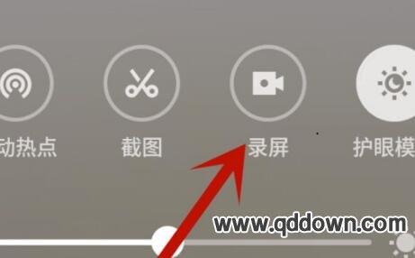 魅族手机录屏触屏白点怎么取消