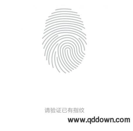 微信怎么设置指纹支付,微信指纹支付设置方法