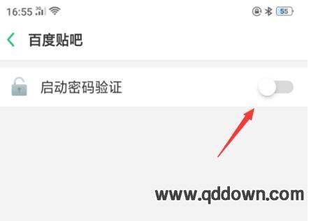 oppo手机怎么设置隐藏图标,OPPO隐藏应用方法