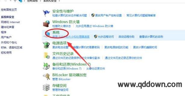 提示smartscreen筛选器阻止下载怎么关闭