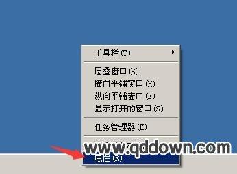 XP系统开始菜单最近使用的文档如何删除