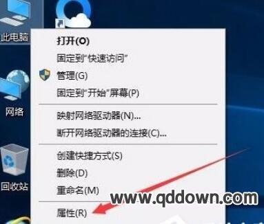 win10系统桌面图标阴影怎么去除?