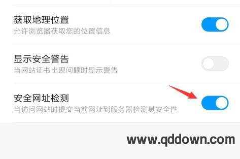 """小米浏览器提示""""根据国家法律规定,禁止访问""""如何解决"""
