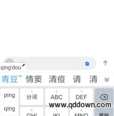 手机qq输入法字体变大,手机QQ输入法字体怎么调整