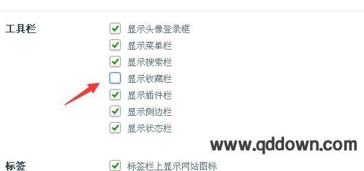 360浏览器收藏栏不显示怎么找回?