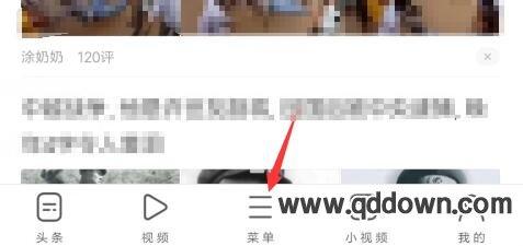UC浏览器怎么浏览电脑网页,UC浏览器UA标识如何切换