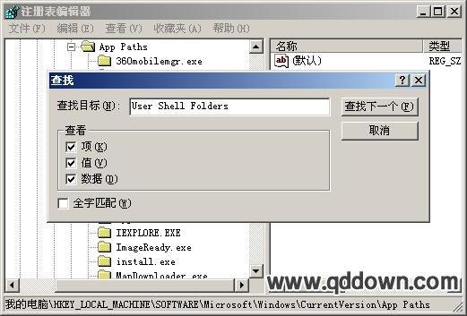 xp系统怎么把桌面上的文件保存到d盘