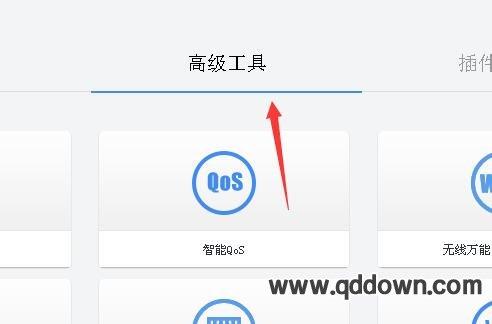 360路由器怎么屏蔽网站,360路由器屏蔽域名方法