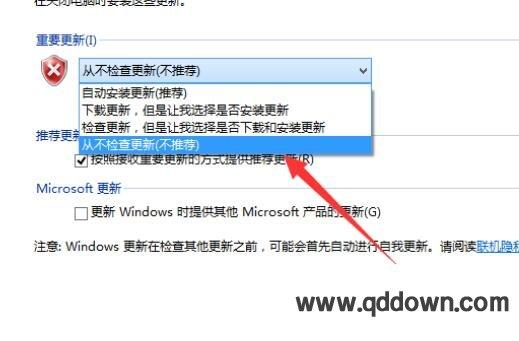 win8系统如何关闭自动更新,win8自动更新关闭方法