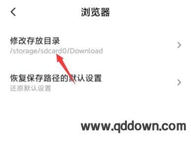 小米手机浏览器下载的文件在哪里,怎么找到