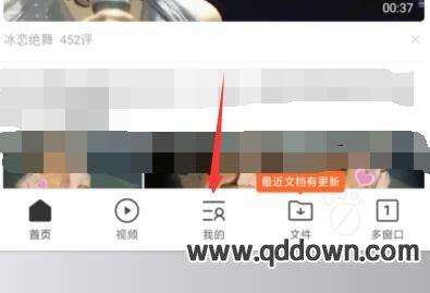 手机QQ浏览器怎么设置电脑版,如何访问电脑网页