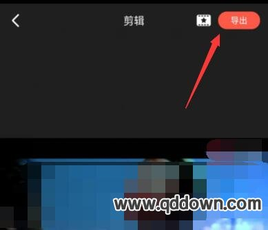 快影APP怎么设置视频变速,快影视频变速怎么做?