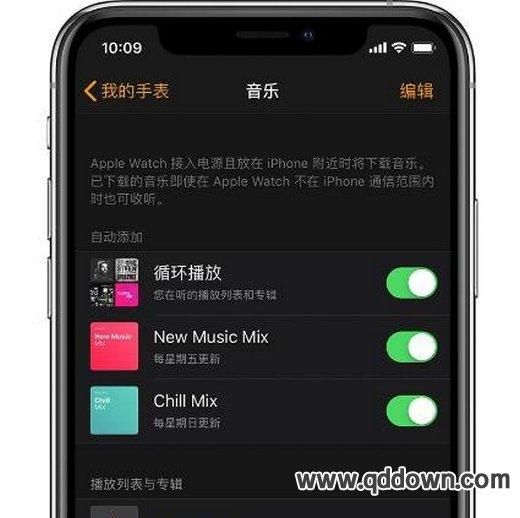 苹果手机和Apple Watch音乐同步的方法