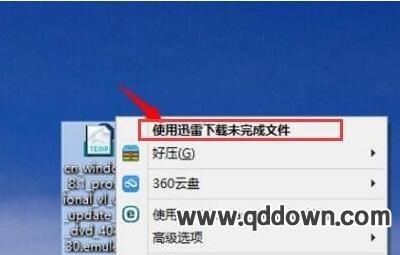 .td文件该如何打开,电脑上td文件是什么文件
