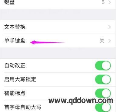 苹果手机单手模式怎么设置,单手操作设置方法