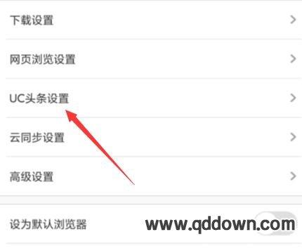 uc浏览器悬浮窗在哪设置,UC浏览器怎么开启悬浮窗