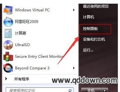 win7动画特效怎么取消,win7窗口动画效果关闭方法