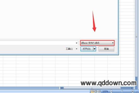 dbf是什么文件,dbf文件怎么打开