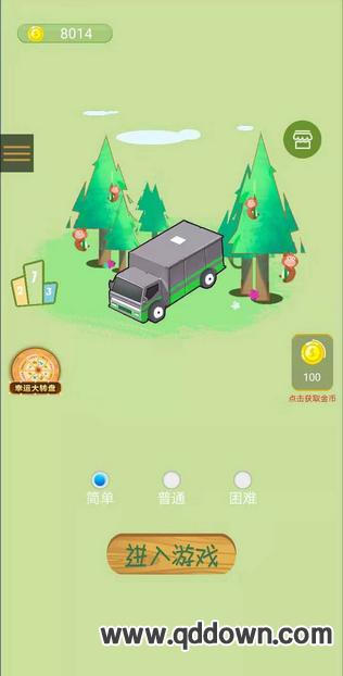 丛林赛车游戏下载