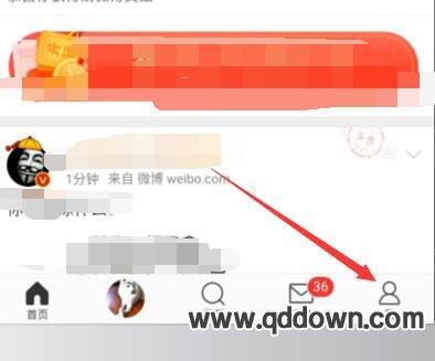 新浪微博APP怎么设置禁止别人评论