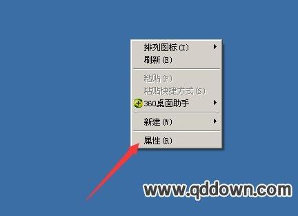 xp系统怎么设置屏保密码,XP如何开启屏保密码功能