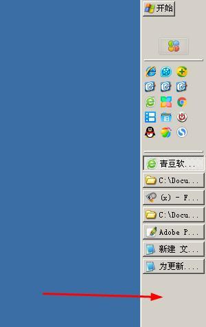 xp系统任务栏跑到右侧怎么办?XP任务栏怎么还原到下面