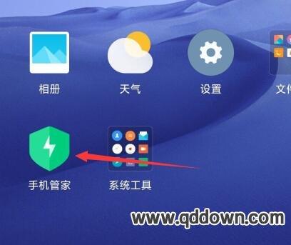 小米手机miui11锁屏断网功能在哪里设置