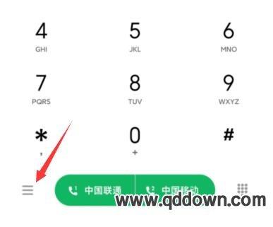 小米miui一键拨号功能怎么开启