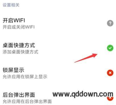 uc浏览器怎么把网页添加到桌面